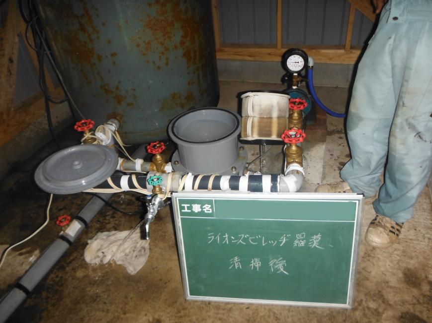 中山ボーリング 熊本 さく井 井戸 井戸水